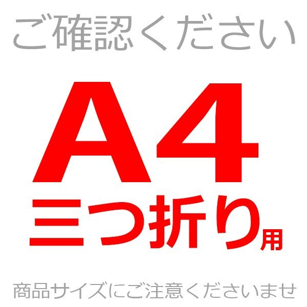 カタログラック【3】 CR-930 片面 A4判3ッ折用吸盤付き 個人宅不可 要法人名  (選べるラックカラー)|nigiwai|05