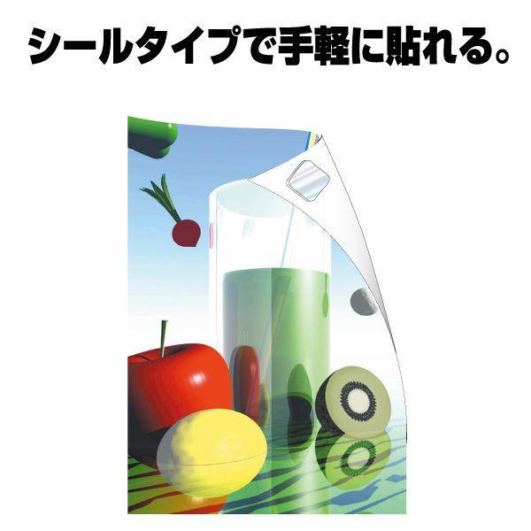 ポスペタ ぺっちゃん シールタイプ 8枚|nigiwai|02