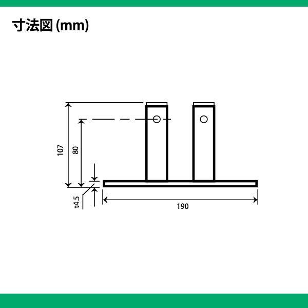 ジョイントフェンス 固定ベース 870-472 屋内 業務用 工場 柵 |nigiwai|02