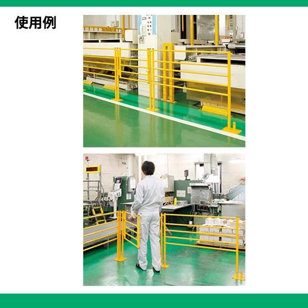ジョイントフェンス 固定ベース 870-472 屋内 業務用 工場 柵 |nigiwai|03
