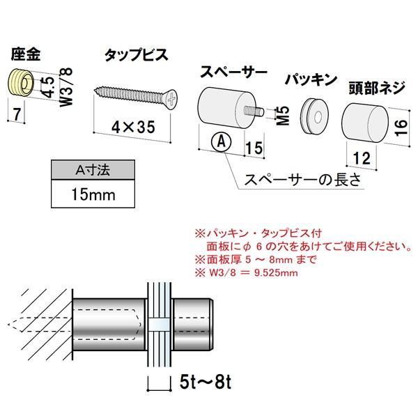 壁付け ポピック φ16 ボルトタイプ【0】 NT15-16C 屋内 |nigiwai|02