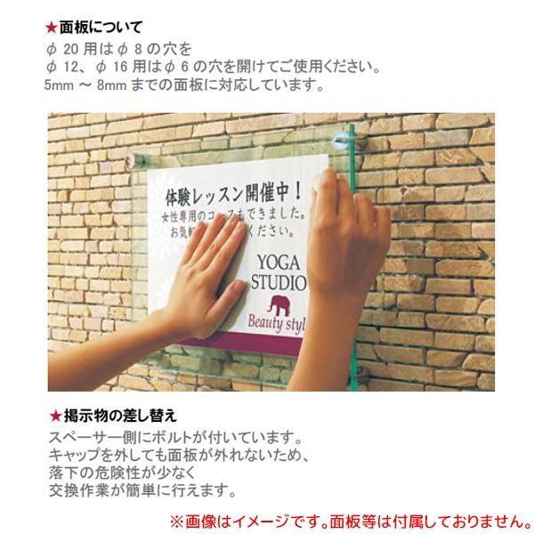 壁付け ポピック φ16 ボルトタイプ【0】 NT15-16C 屋内 |nigiwai|03