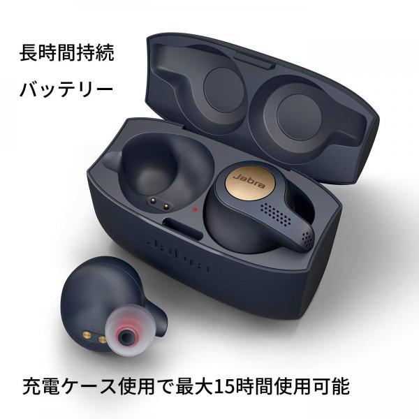 Jabra 完全ワイヤレスイヤホン Elite Active 65t コッパーブルー Alexa対応 BT5.0 マイク付 防塵防水IP56|nihon-s|02