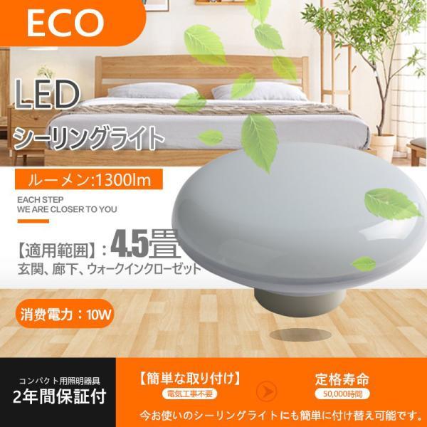 シーリングライトダウンライト4.5畳小型洗面所台所和室廊下玄関天井照明コンパクト(TENCL-150-D)100W相当ledシー