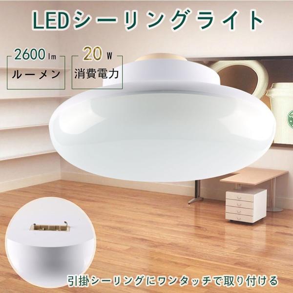 シーリングライト ダウンライト 6~8畳 小型 洗面所 台所 和室 廊下 玄関 天井照明コンパクト(TENCL-250-20W)200W相当 ledシーリングライト