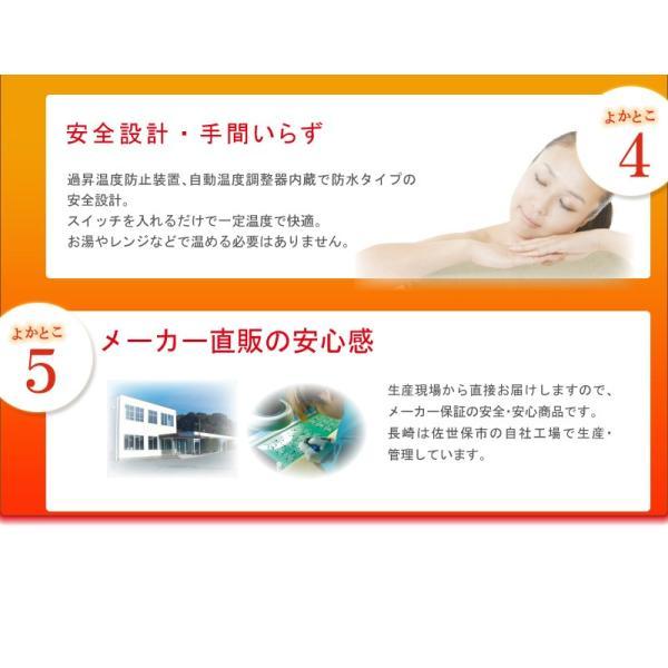 冷え 遠赤外線 /遠赤ホットパック&専用カバー セット|nihonriko2|10
