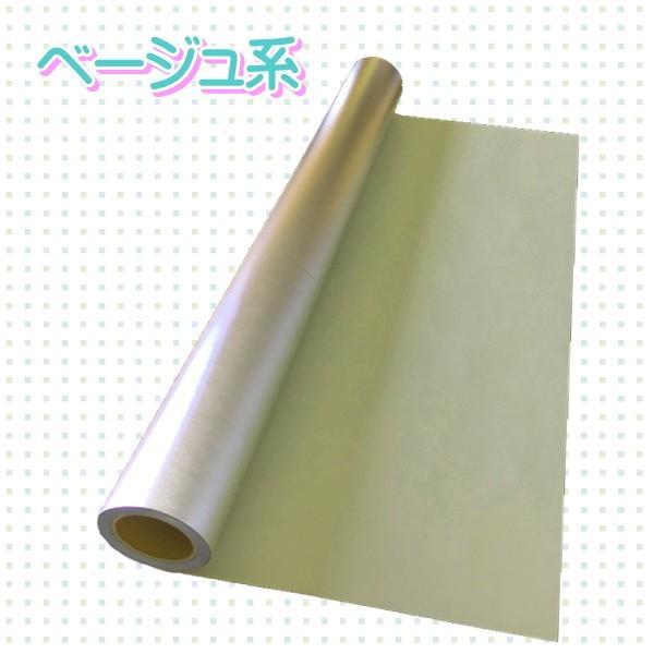 トップヒートバリアー遮熱コート内装セット 5m2(平方メートル)|nihonshanetu|03