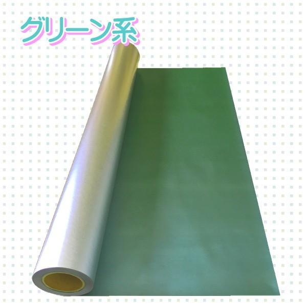 トップヒートバリアー遮熱コート内装セット 5m2(平方メートル)|nihonshanetu|04