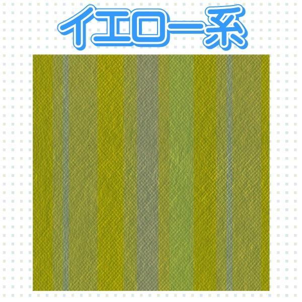 トップヒートバリアー結露対策遮熱シートセット5m|nihonshanetu|06