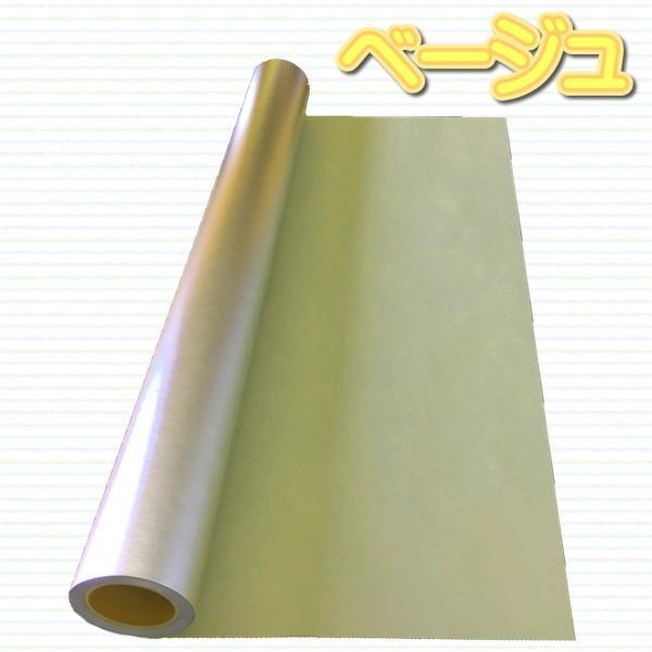 トップヒートバリアー屋外用遮熱材セット 2m2(平方メートル)|nihonshanetu|03