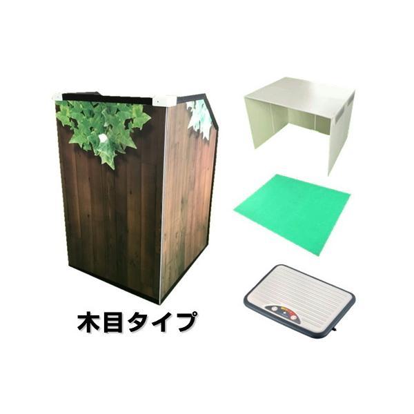 頭寒足熱システムGOUKAKU 足温器付き 木目 冷え性 寒さ対策 防寒 パネル|nihonshanetu