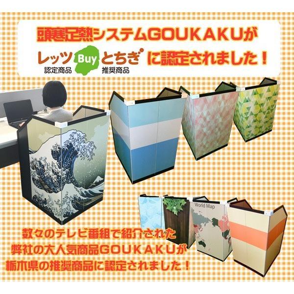 トップヒートバリアー頭寒足熱システムGOUKAKU・足温器付き【夏用】PINK TYPE|nihonshanetu|06