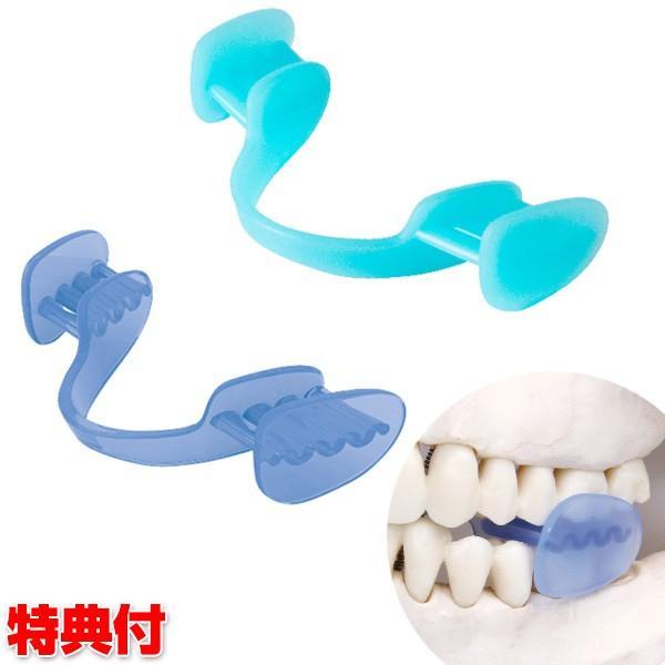 歯ぎしりピタリ ストロング 歯ぎしりを予防するマウスピース
