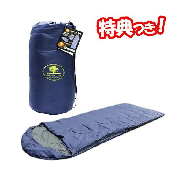 寝袋  フード付 封筒型 アウトドア  登山  キャンプ 収納バッグ入 アウトドア用品  洗濯できる 寝袋 ウォーミースリーピングバッグ MCO-53