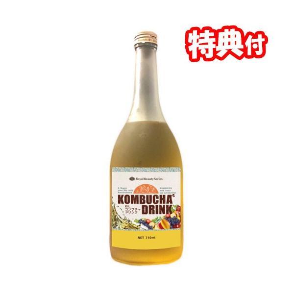 BLコンブチャドリンク 710ml アップルマンゴー味 酵素ドリンク 健康飲料 健康食品 KOMBUCHAドリンク コンブチャクレンズ 酵素飲料