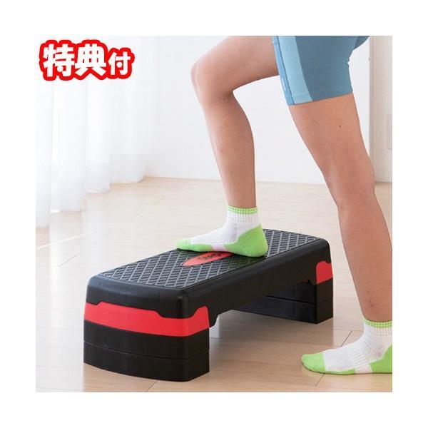 ステッププラススリー Step+3 ステップボード ステッパー ステップエクササイズ 踏台昇降ボード 踏み台 昇り降り 踏み台運動 踏み台運動 ダ