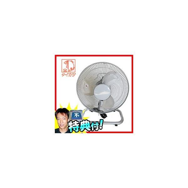 業務用扇風機 30型 床置型 アルミ工場扇 大型扇風機