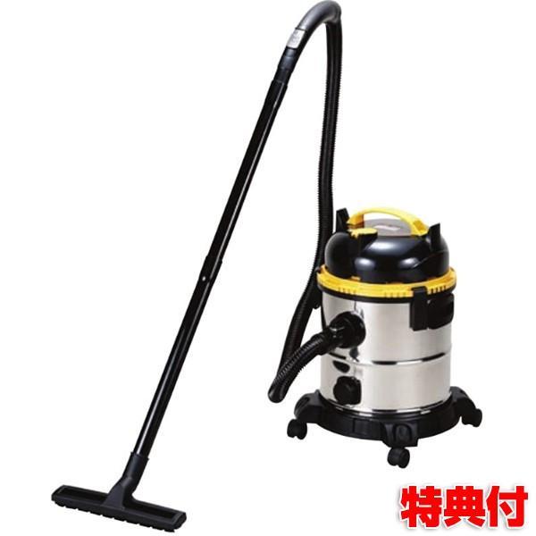 ステンレスタンク バキュームクリーナー 20L NVC-20PA パオック 水も砂も吸える掃除機 屋外用掃除機 ガレージ掃除機 庭掃除 ブロワー 乾湿両用掃除機