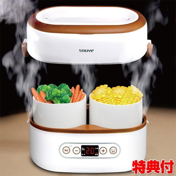 が 弁当 ご飯 箱 炊ける 【公式】サンコー通販オンラインショップ