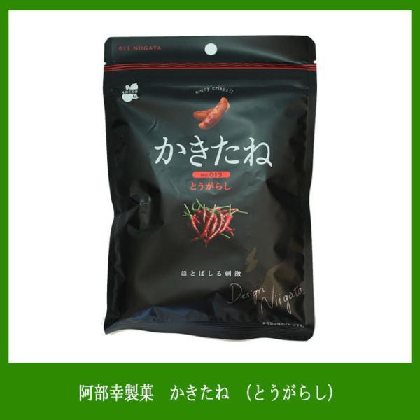 阿部幸製菓 かきたね(とうがらし味)ほとばしる唐辛子の辛さと柿の種の食感が一緒に味わえる一品
