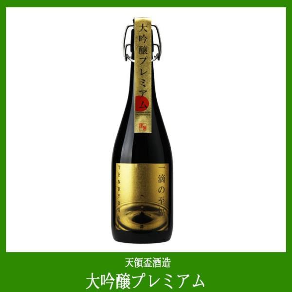天領盃酒造 大吟醸プレミアム(専用桐箱入) 720ml 佐渡産米使用 精米歩合40% アルコール分15度 ワイングラスなど香りを愉しめる酒器がおすすめ