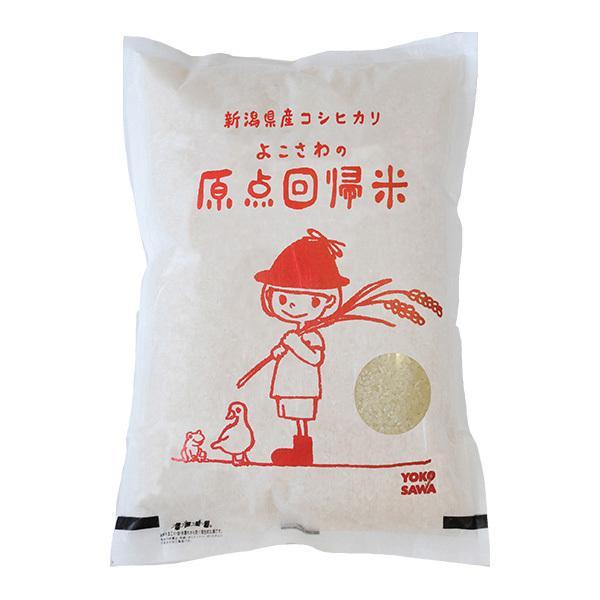 新潟県産コシヒカリ 原点回帰米 玄米 2キロ 令和3年産 有機JAS認証コシヒカリ 無農薬・オーガニック栽培