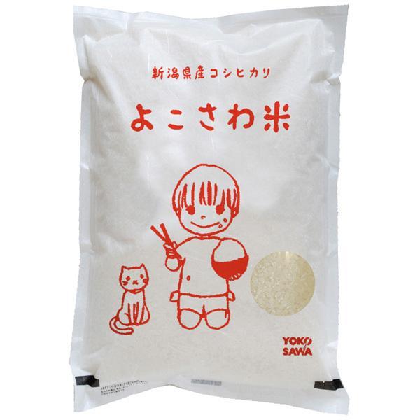 新潟県認証 特別栽培米コシヒカリ よこさわ米 白米 5キロ 新潟県産コシヒカリ 有機肥料使用 減農薬栽培