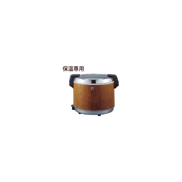 電子ジャー2升2合木目タイガー業務用JHA-4000|niigata-kitchen