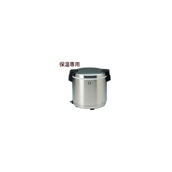 電子ジャー4升ステンタイガー業務用保温専用JHC-720A|niigata-kitchen