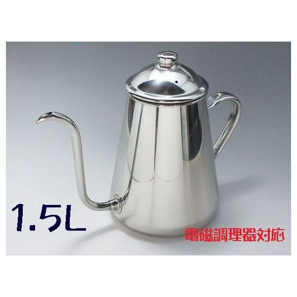 18-8 タカヒロ コーヒードリップポット 1.5L(電磁調理器対応) niigata-kitchen