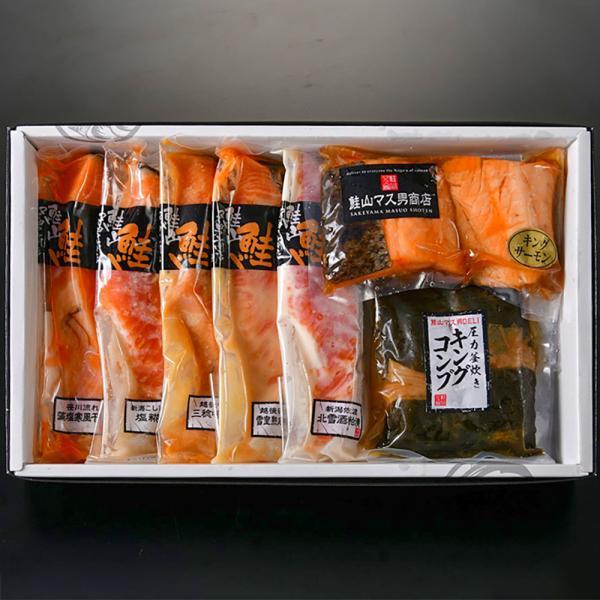 キングサーモン三昧「新潟彩味」 鮭山マス男商店/御歳暮にも!ギフトにも!/のし無料/送料無料