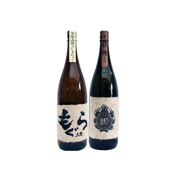 焼酎 飲み比べセット 楔(くさび) 芋 1800ml大海酒造  と土竜(もぐら) 芋1800mlさつま無双  2本セット