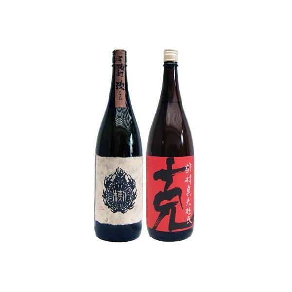 焼酎 飲み比べセット 克 芋 1800ml東酒造  と楔(くさび) 芋 1800ml大海酒造  2本セット