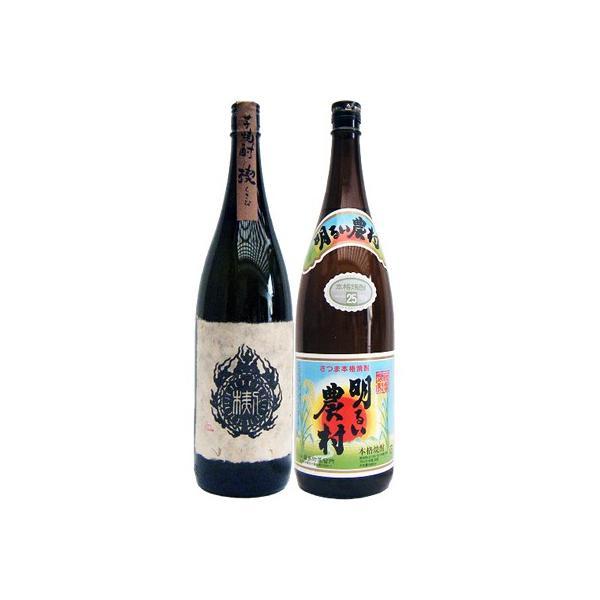 焼酎 飲み比べセット 明るい農村 芋1800ml霧島町蒸留所  と楔(くさび) 芋 1800ml大海酒造  2本セット