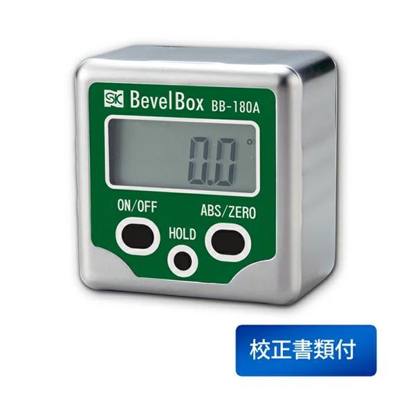 新潟精機 ベベルボックス BB-180A 校正書類3点セット(校正成績表+校正証明書+トレーサビリティ体系図)