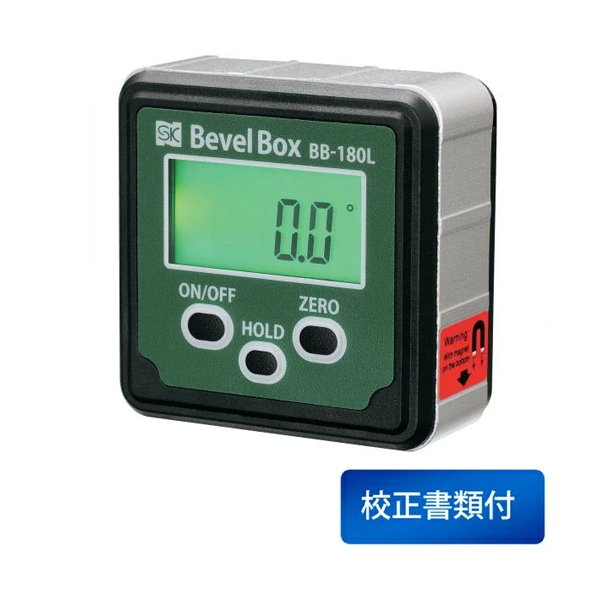 新潟精機 ベベルボックス BB-180L 校正書類3点セット(校正成績表+校正証明書+トレーサビリティ体系図)
