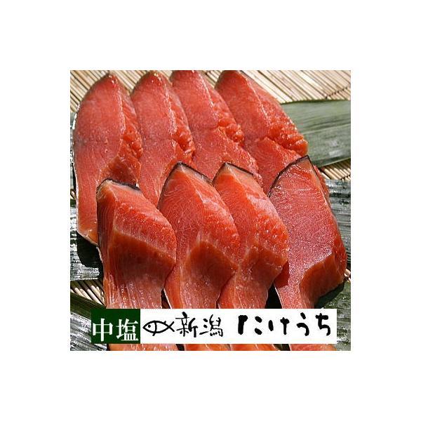 本造ります中塩8切 トラウトサーモンを新潟で干し上げた伝統製法 鮭 お中元 冷凍食品 冷凍 魚 冷凍保存 高級 鮭 高級サーモン
