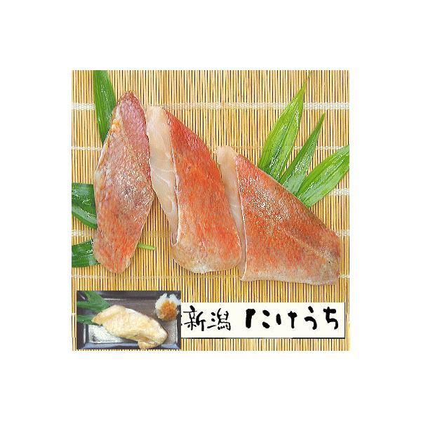 きー275【赤魚 干物(超特大)半身 3切】脂のある 白身魚 脂ののった あかうお 手造り干物 高級干物 ひもの 冷凍保存 お中元  冷凍食品 冷凍 魚