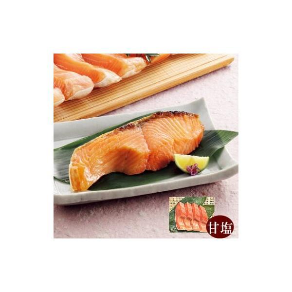 きー105 本造ります甘塩4切 トラウトサーモンを新潟で干し上げた伝統製法 鮭 お中元 冷凍食品 冷凍 魚 冷凍保存 高級 鮭 高級サーモン