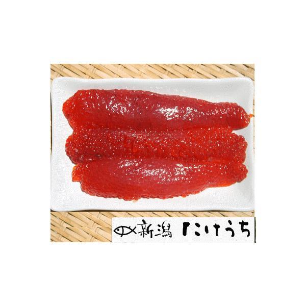 きー276 筋子(紅鮭の子)約300g