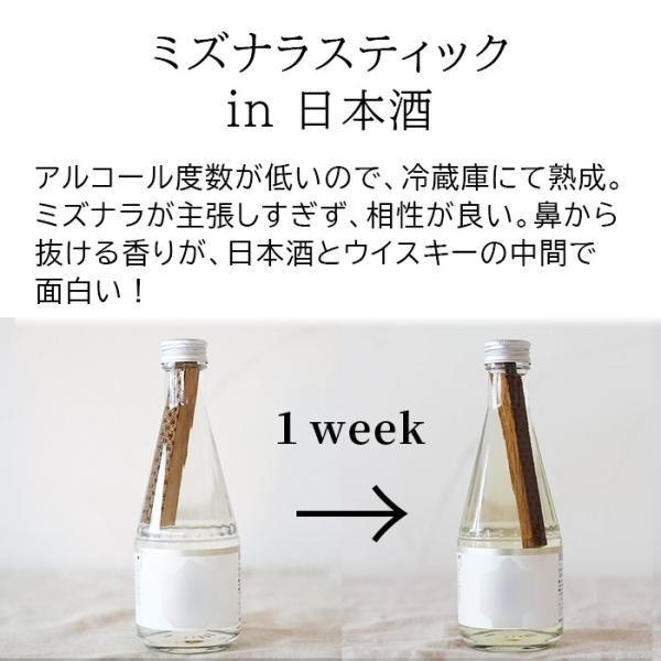 お酒 プレゼント ギフト 熟成 ミズナラエイジングスティックス MIZUNARA AGING STICKS 2本セット 焼酎 ウイスキー 日本酒 ワイン 和柄 国産 niimo 05