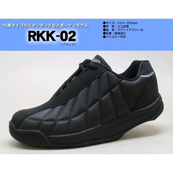 かかとのない健康シューズ ロシオ RKK-02 ブラック 25cm|nijiiromarket|02