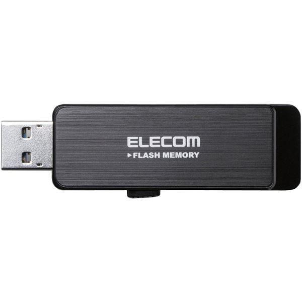 ELECOM(エレコム) セキュリティUSB3.0メモリ/4GB/WindowsReadyBoost対応/AES256bit暗号化/ブラック MF-ENU3A04GBK nijiiromarket 03