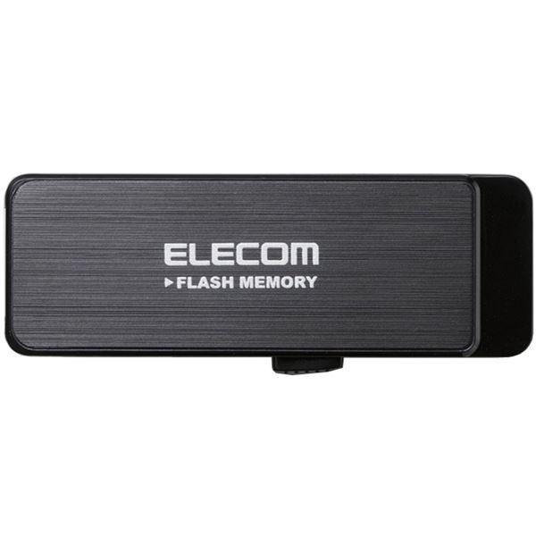 ELECOM(エレコム) セキュリティUSB3.0メモリ/4GB/WindowsReadyBoost対応/AES256bit暗号化/ブラック MF-ENU3A04GBK nijiiromarket 04