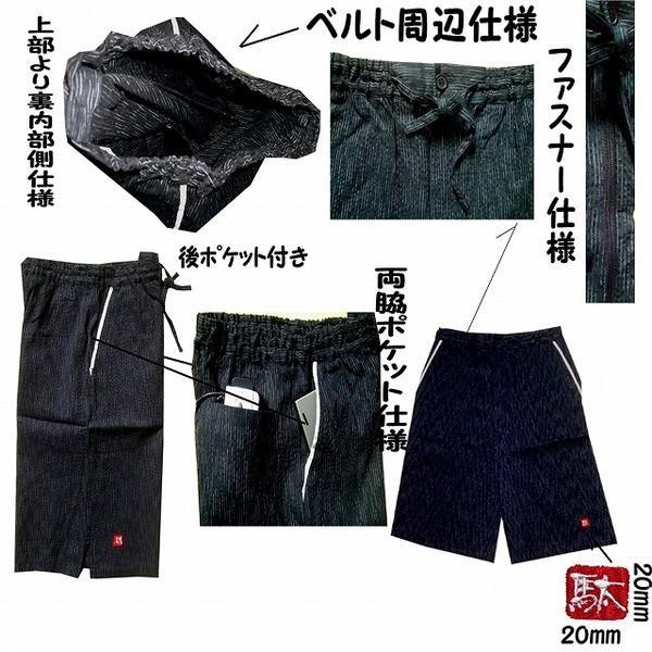 京都手描き絵甚平 龍/黒 LL|nijiiromarket|03