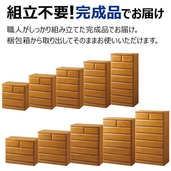 天然木多サイズチェスト/収納棚 〔5段/幅75cm〕 ダークブラウン 木製 鍵付き|nijiiromarket|05