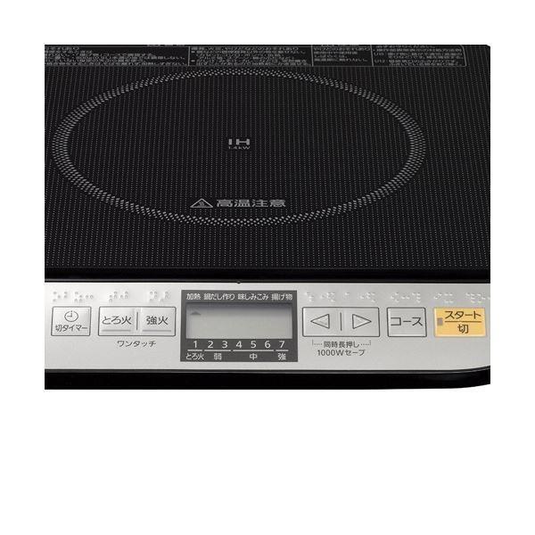 パナソニック 卓上IH調理器 ブラックKZ-PH33-K 1台|nijiiromarket|02