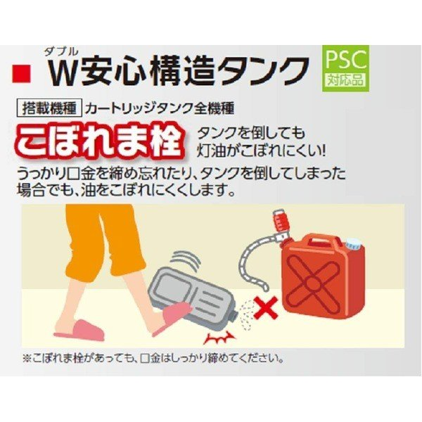 TOYOTOMI 反射式石油ストーブ 電池レス RS-G240-W ホワイト nijiiromarket 03
