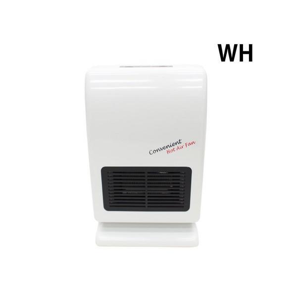 ヒーター ホットエアーファン  ブラック・ホワイト HOM-100BK HOM-100WH