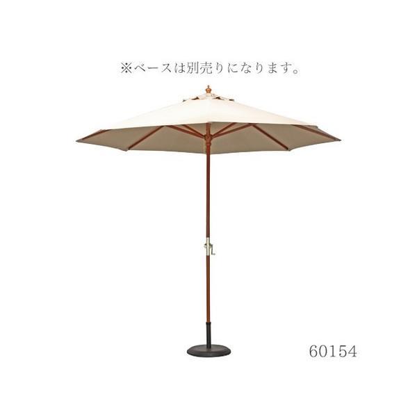 ガーデン 木製パラソル 270cm グリーン/アイボリー/ネイビー/エンジ【送料無料】|nijiiromarket|02